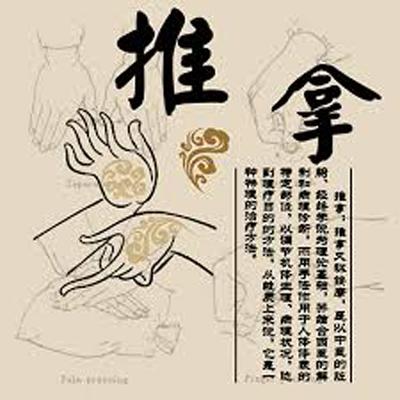 Massage traditionnel chinois
